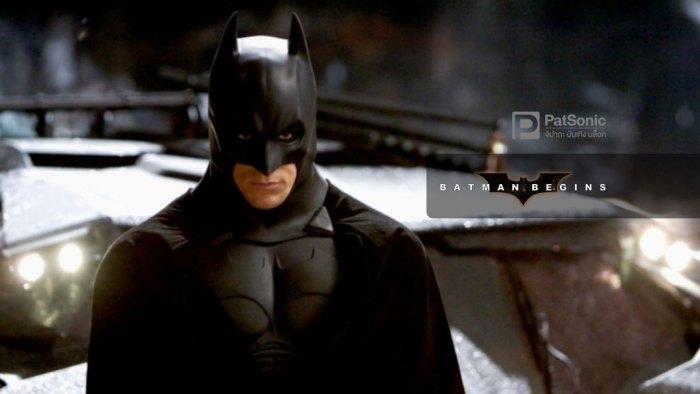 Batman Begins ภาพยนตร์ฮีโร่ในอดีตที่รับการยอมรับ