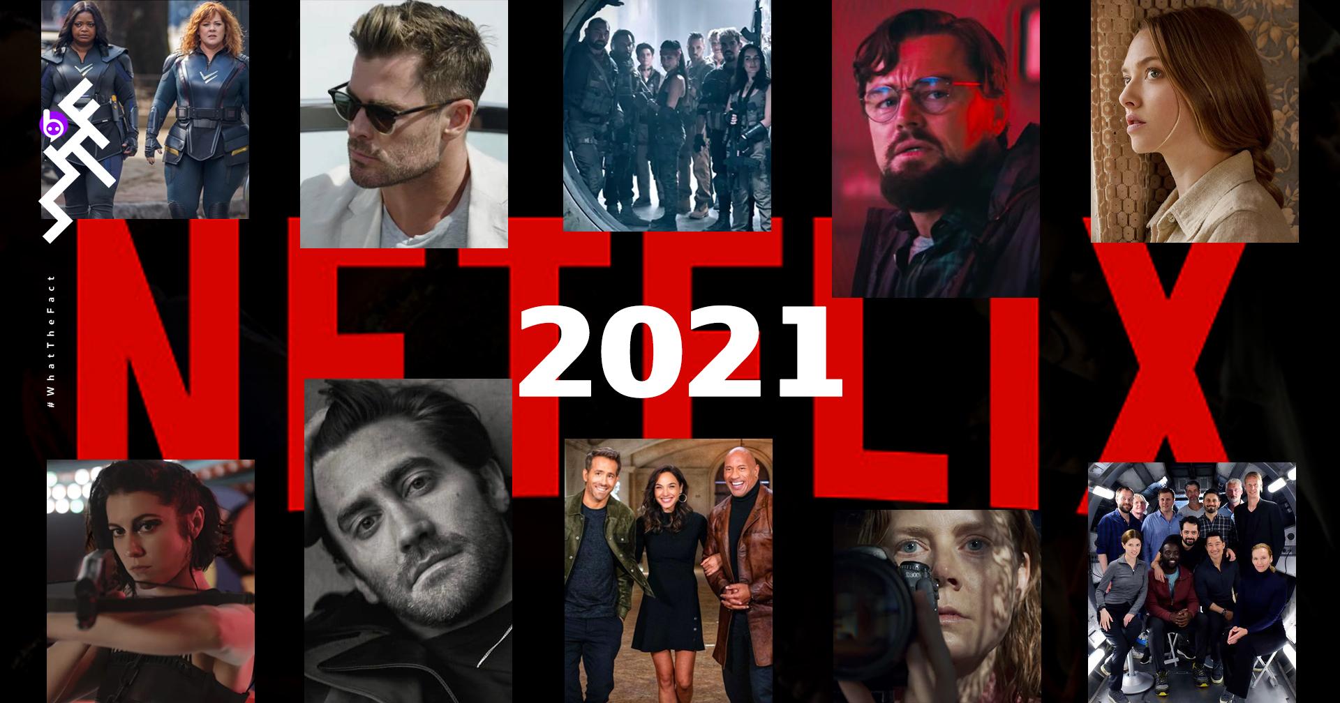 100 ภาพยนตร์ที่ดีที่สุดบน Netflix เหมาะสมแล้วตอนนี้