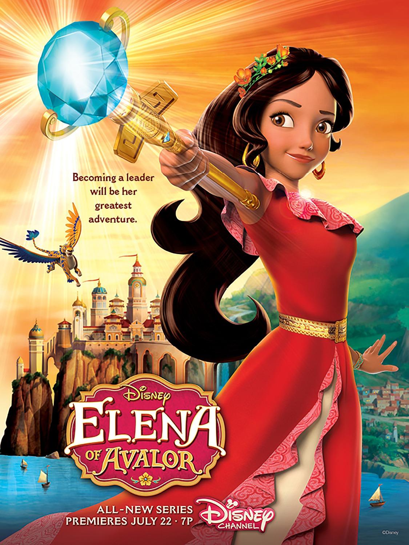 เอเลน่าแห่งอวาลอร์ (Elena of Avalor)